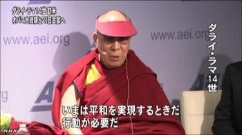 ダライ・ラマ.jpg