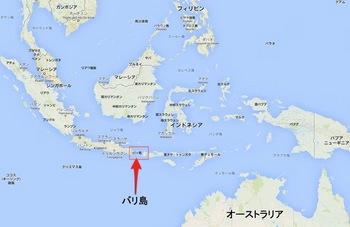 バリ島1.jpg