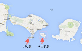 バリ島2.jpg