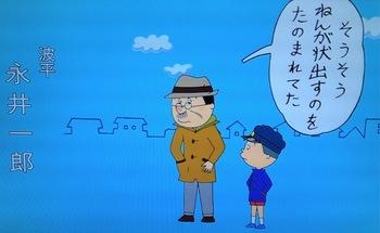 波平最終回.jpg